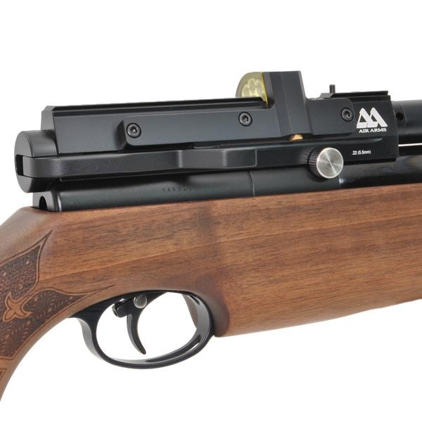Air Arms S510 Xtra Airgun | Trenier Outdoors