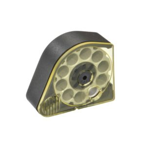 Air Arms S510 Airgun Magazine